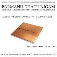 Oxygen Free High Conductivity Copper Sheet
