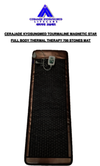 Tourmalne Heating Mat