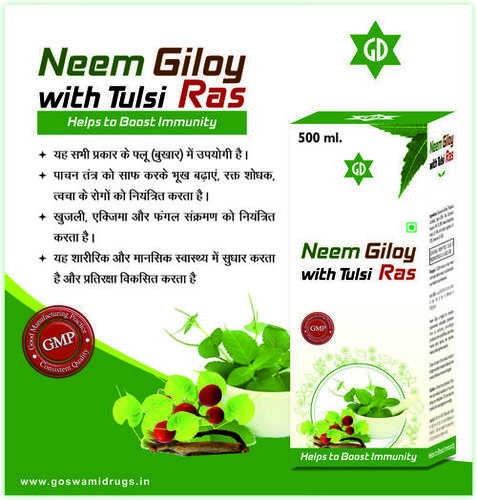 Neem Giloy with Tulsi Juice