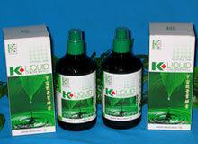 Liquid Chlorophyll