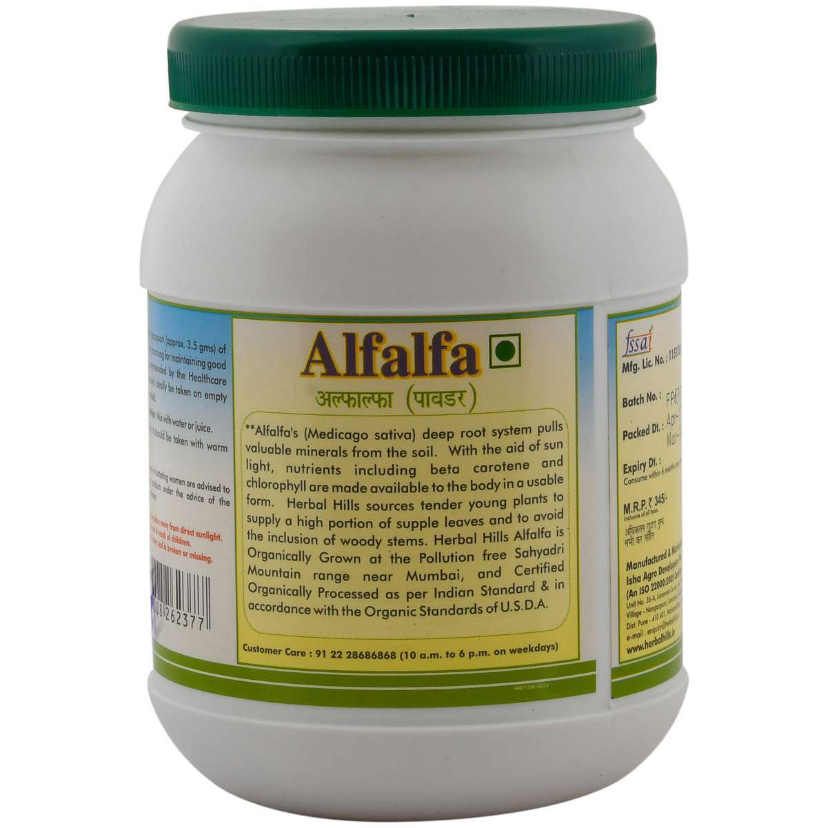 Organic Alfalfa 100gm Powder - Weight loss & Blood Circulation