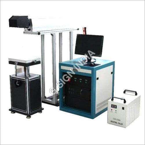 Metal Marking Laser Machine