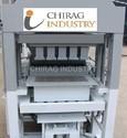 Multifunctional Fly ash Brick Making Machine