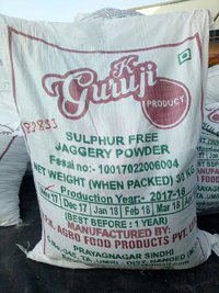 Sugarcane Powder