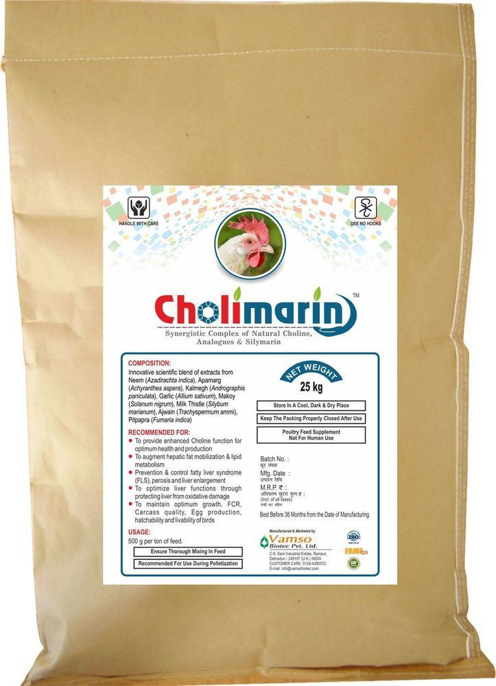Cholimarin