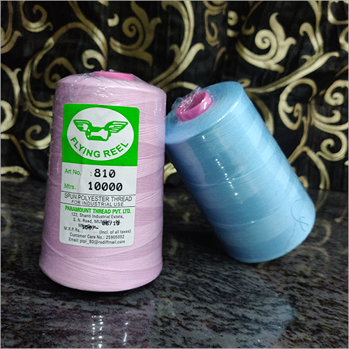Overlocking Sewing Thread