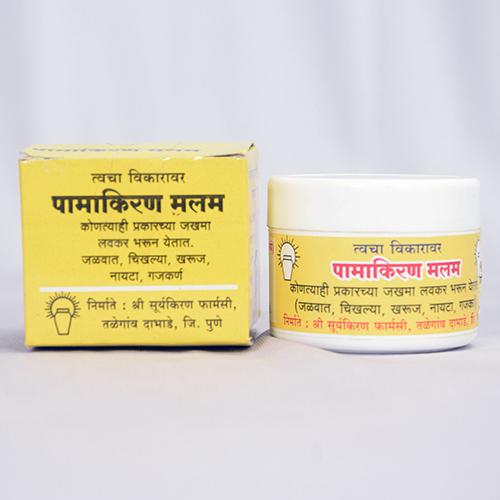 Pamakiran Skin Ointment