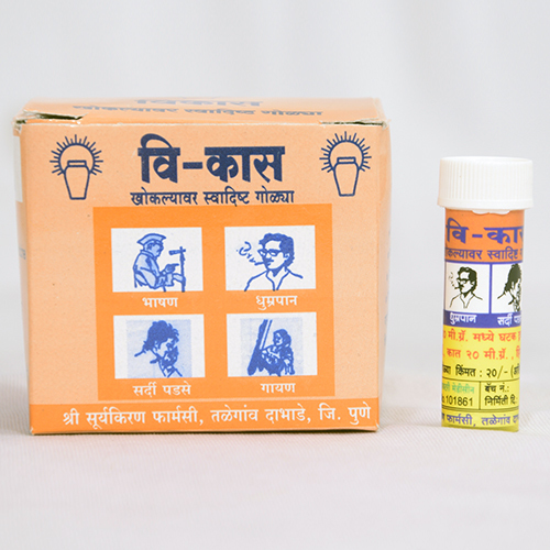 Vikas Throat Relief Tablets