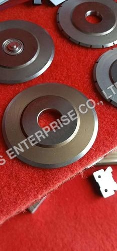 Industrial Hot Cutting Blades