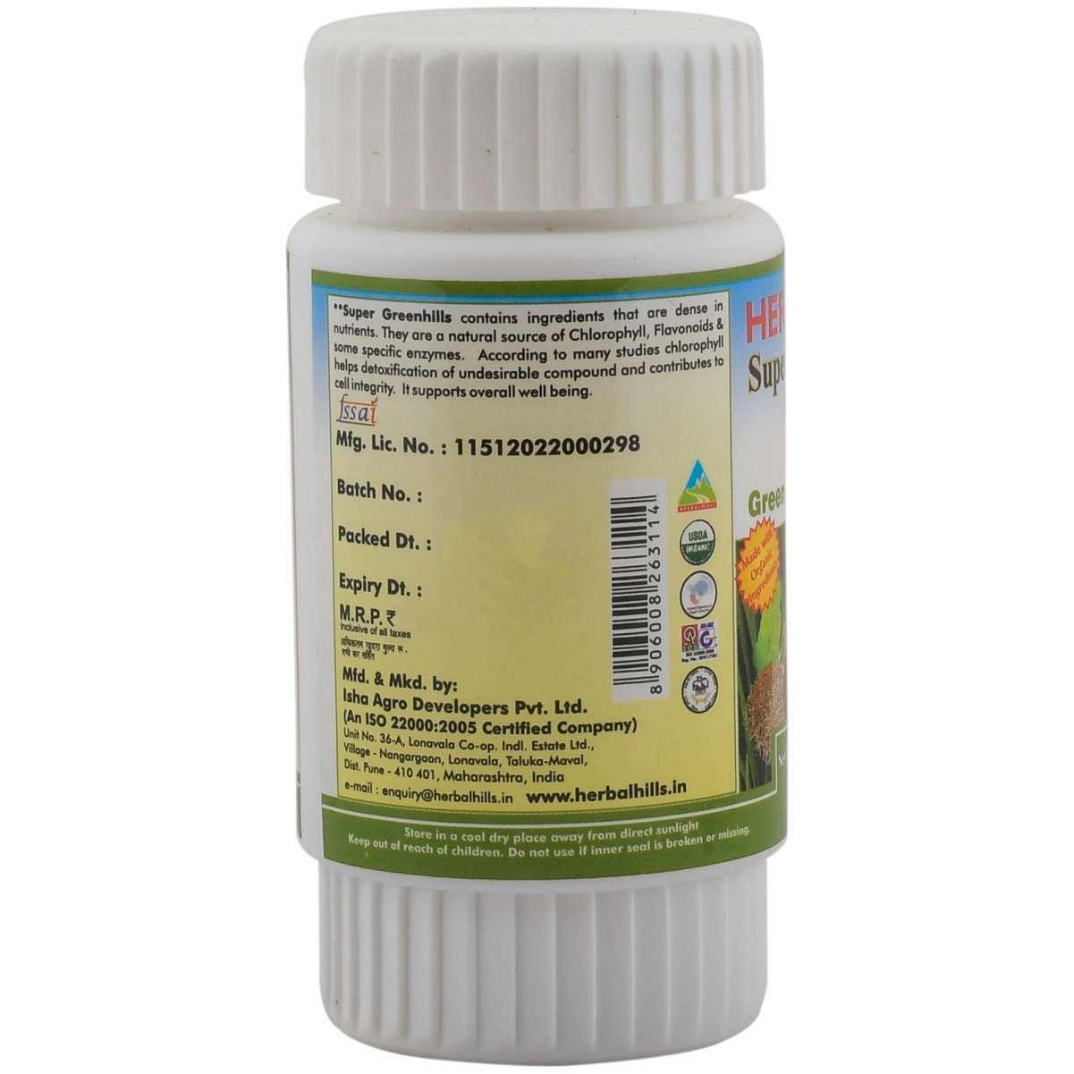 Nutritional tablets - Super Greenhills 60 tablets