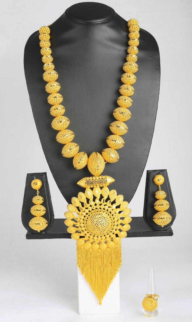 Gold Plated Rani Haar Set