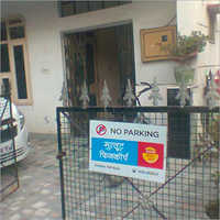 No Parking Advertising Sun Pack Board