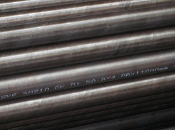 ASTM A 210 SA 210 Tube