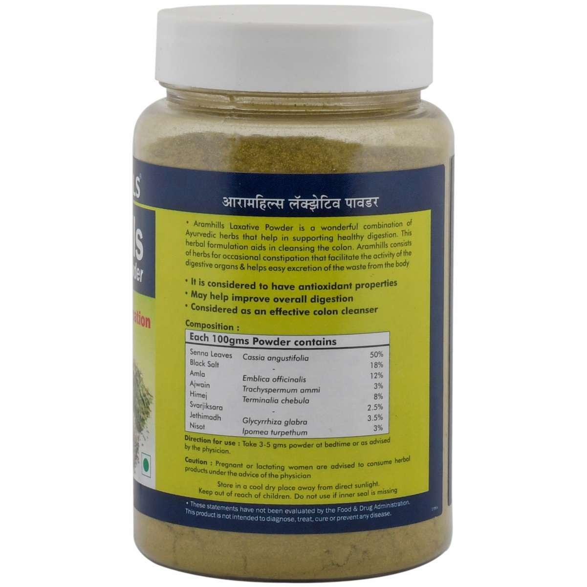 Digestive Support Supplement - Aramhills Laxative Powder