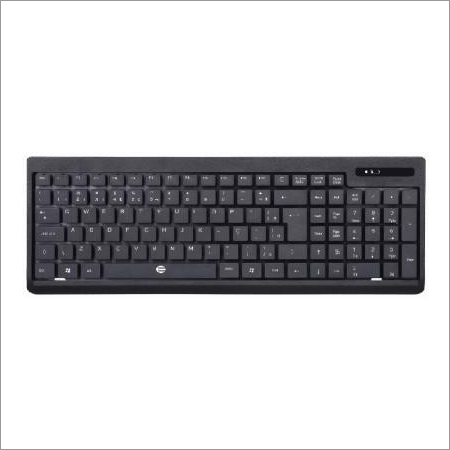 Silent Wired Multimedia Keyboard