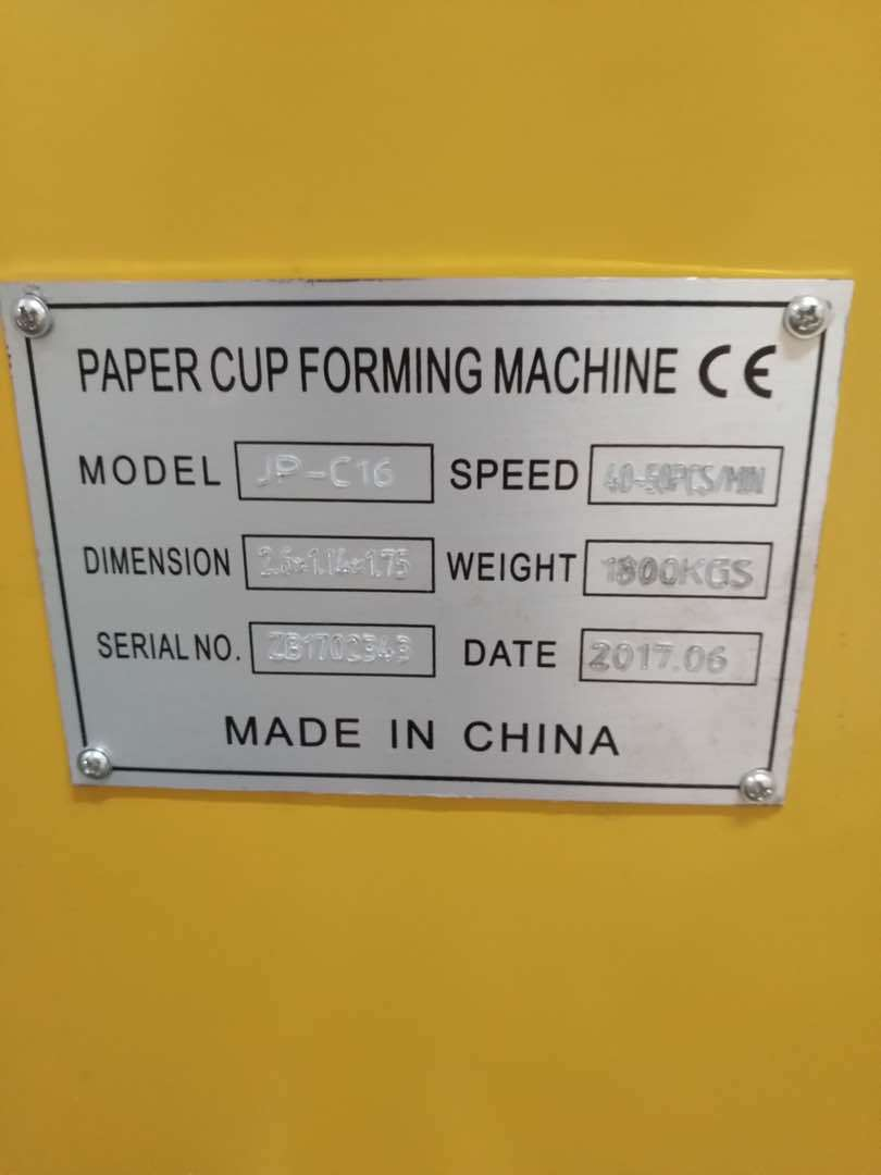 Fully Automatic Paper Glass Making Machine