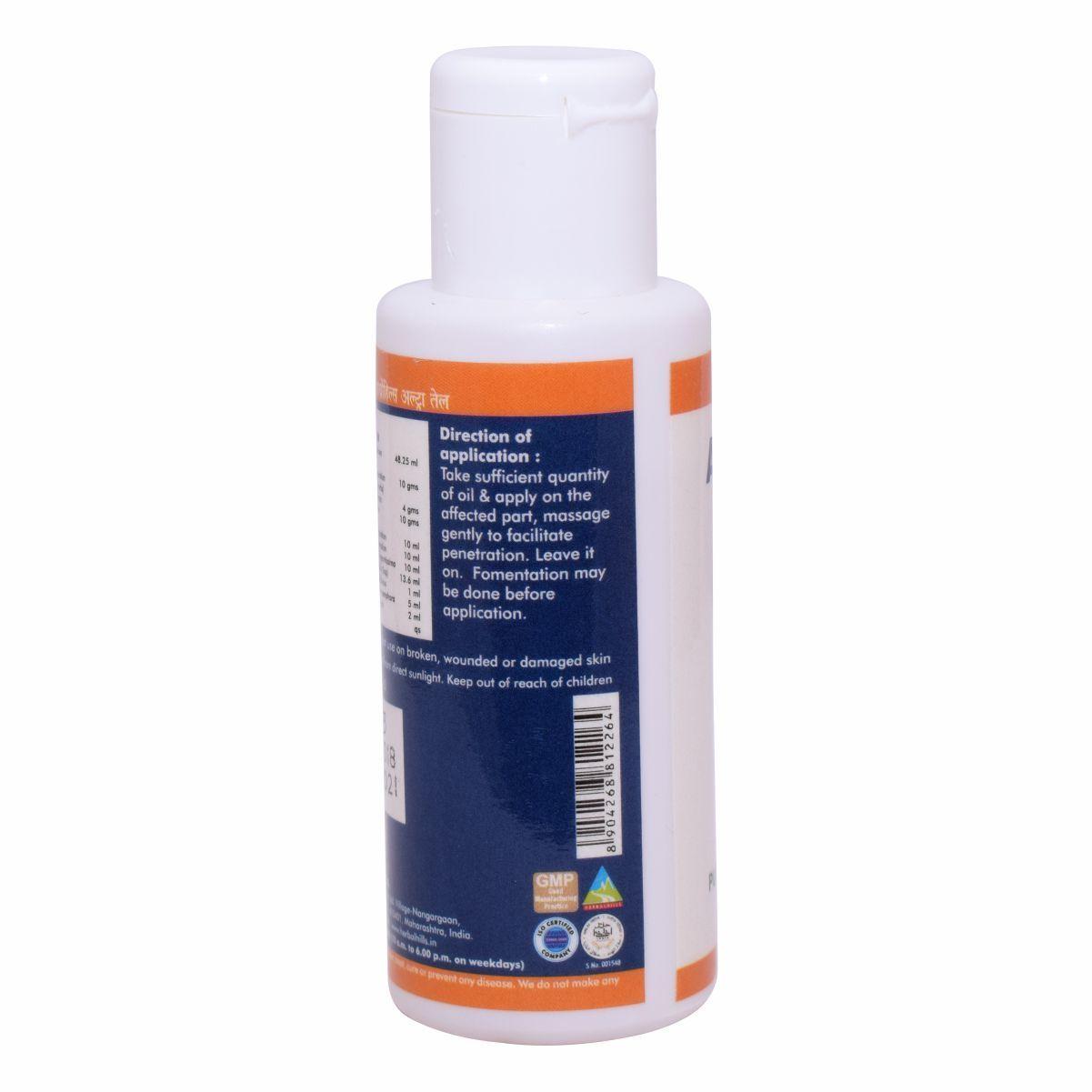 Ayurvedic Joint Pain relief oil - Arthrohills 50ml