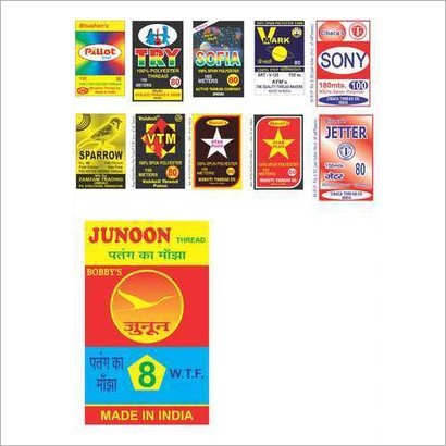 Available In Multiple Color Printed Bopp Customized Paper