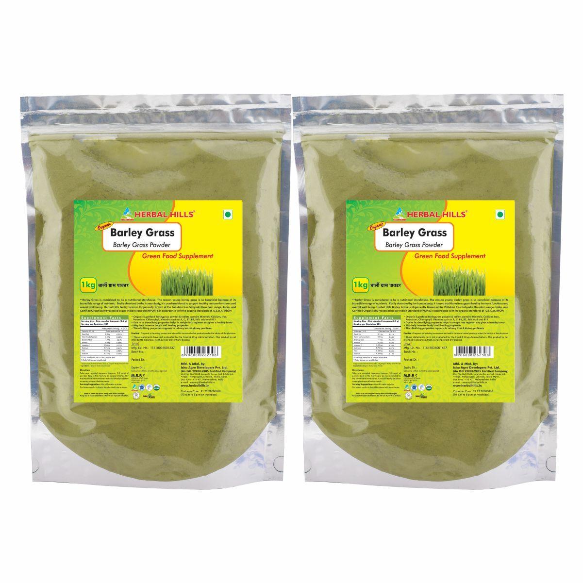 Organic Barley Grass Powder 1kg Powder