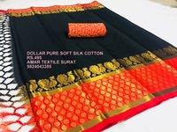 Dollar Saree