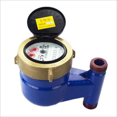 Vertical Water Meter
