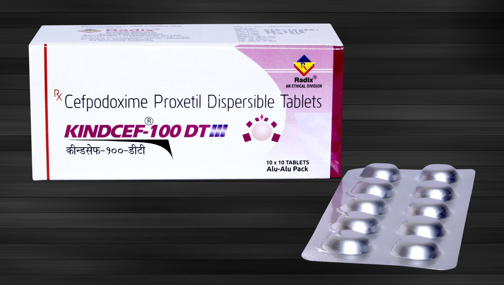 Cefpodoxime Proxetil 50 mg,100 mg & 200 Mg (Dispersible Tablets)