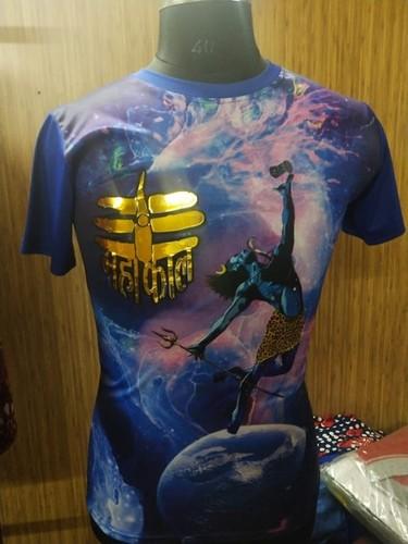 Bhole Baba T-Shirts