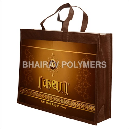 Customized Promotional Bag