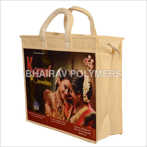 Non Woven Printed Promotional Bag
