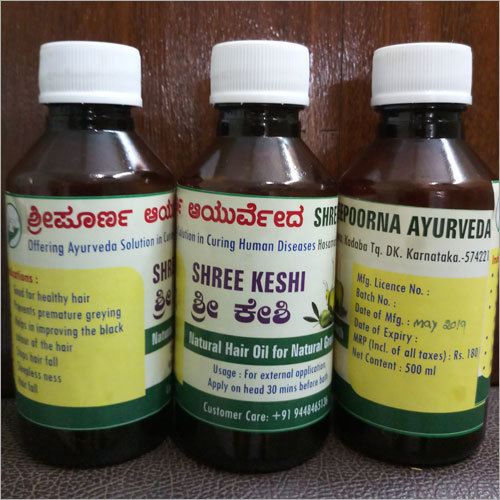 Shreekeshi Hair Oil