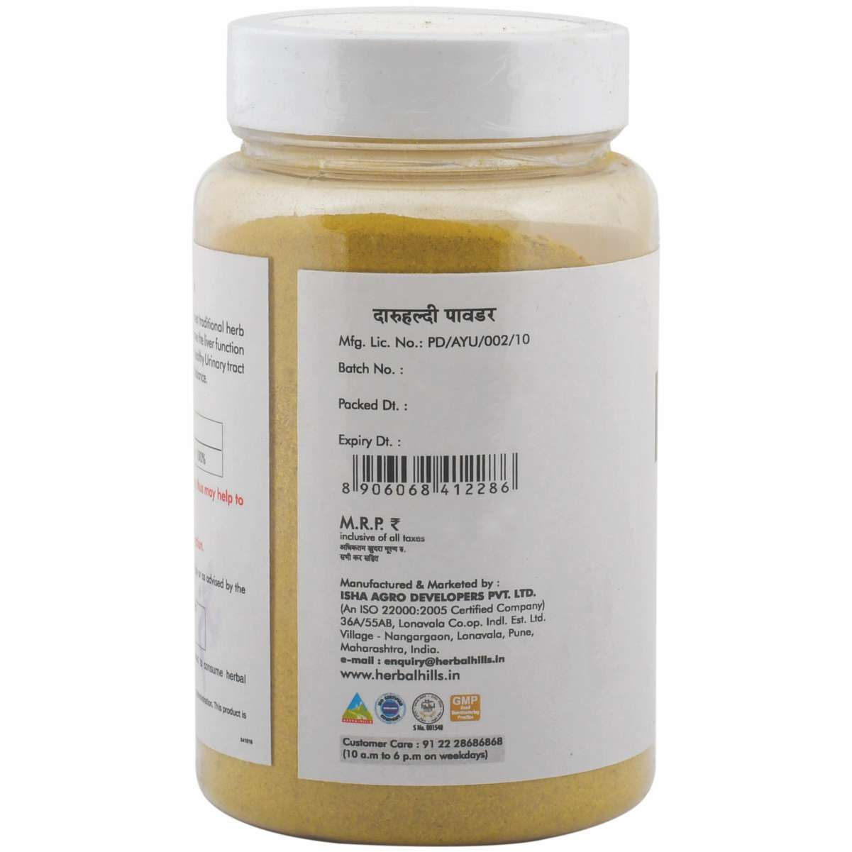 Ayurvedic Daru Haldi Powder 100gm for Healthy Skin & Liver (Pack of 2)