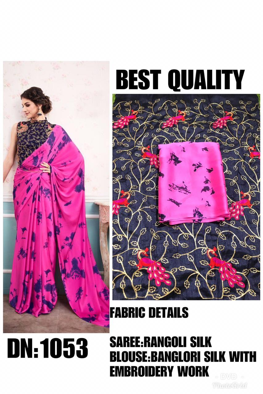 Printed Banglori Silk Saree, Festive Wear