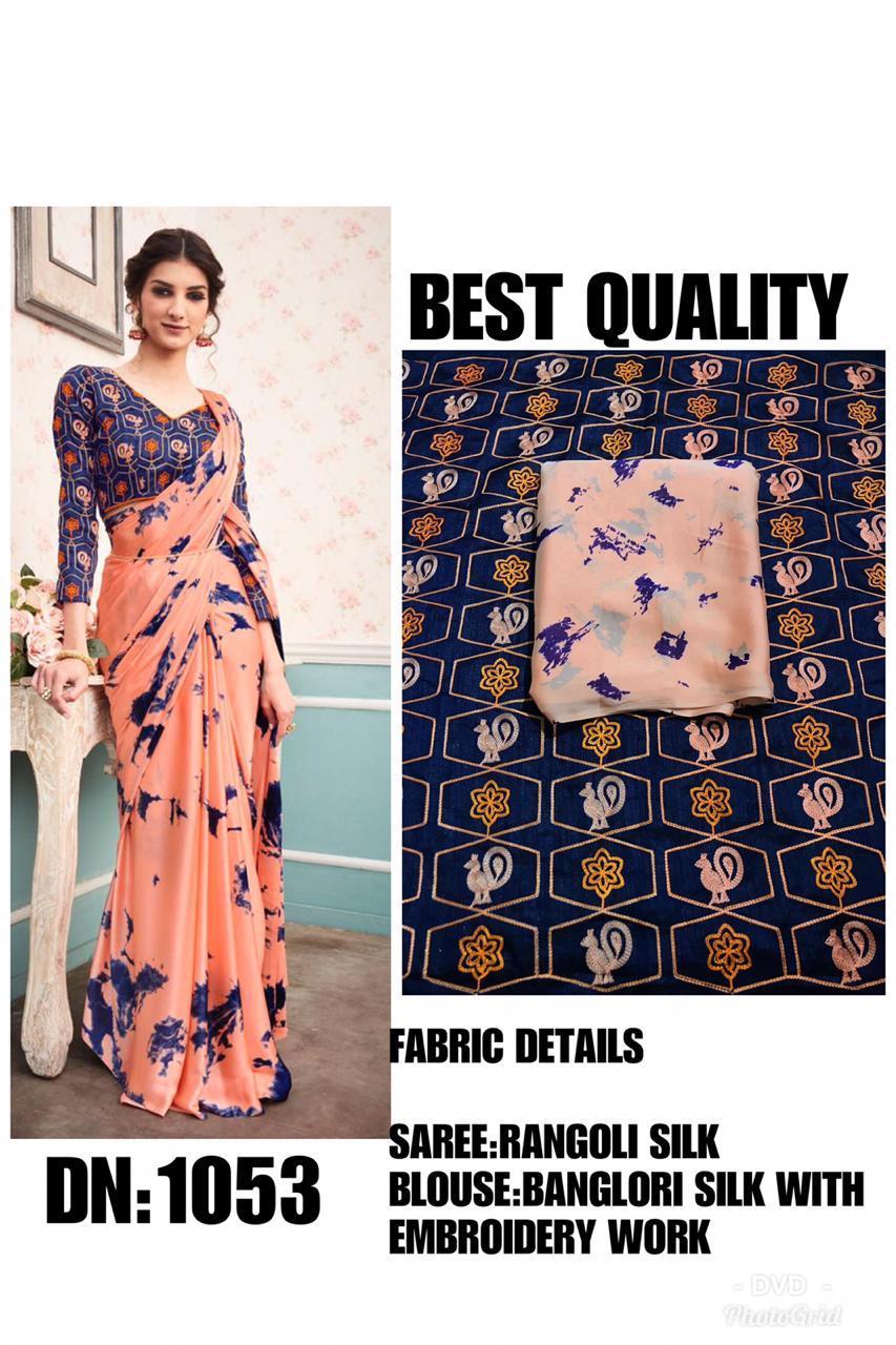 Printed Banglori Silk Saree, Festive Wear