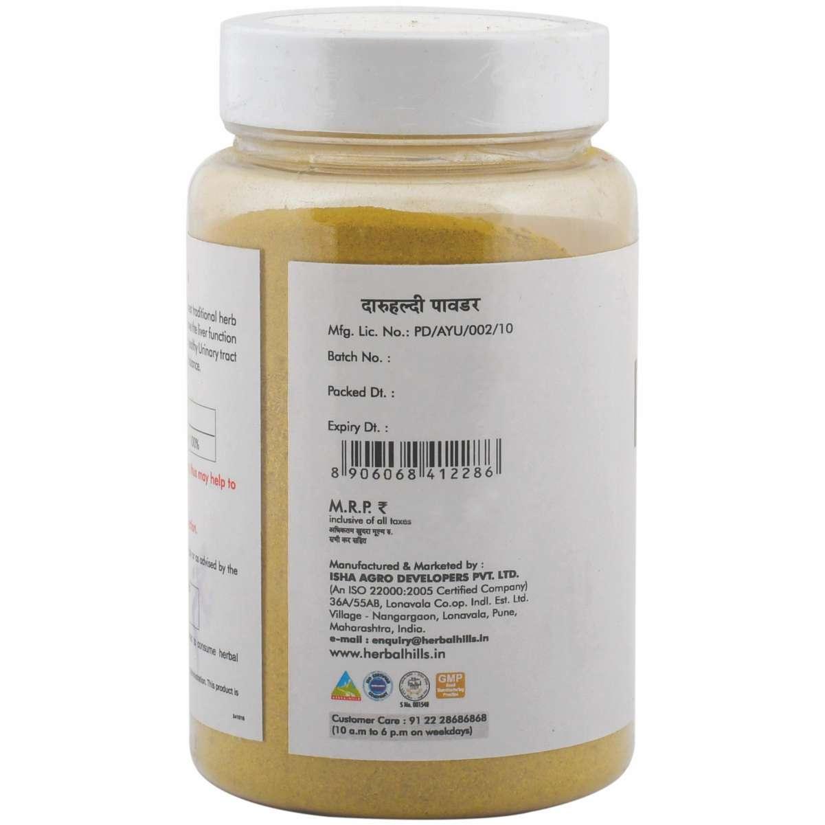Ayurvedic Dashamool Powder 100gm for Joint Pain Relief (Pack of 2)