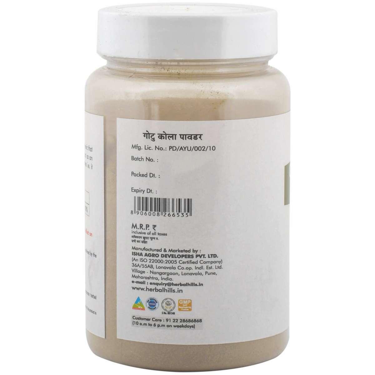 Ayurvedic Gotukola Powder 100gm for Memory Support (Pack of 2)