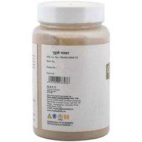 Ayurvedic Guduchi Powder 100gm for immunity Support (Pack of 2)