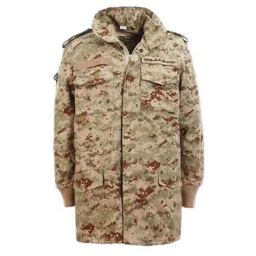 M65 Field Combat Jacket