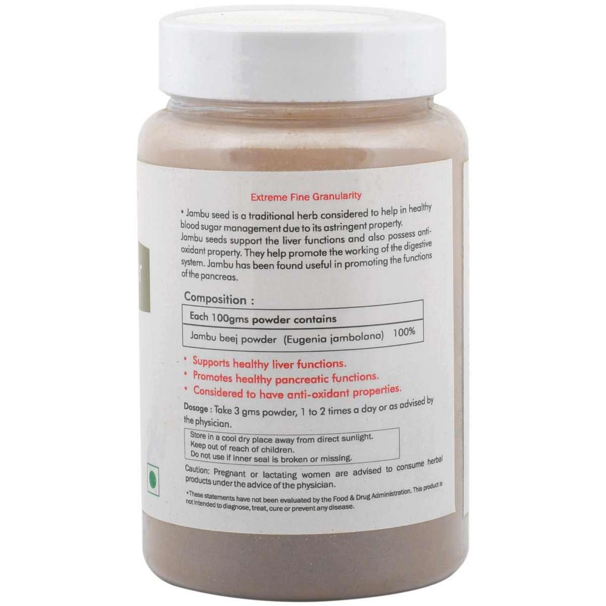 Ayurvedic Jambubeej Powder 100gm for Blood Sugar management Diabetes Cure (Pack of 2)