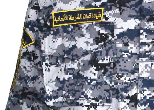 Army Digital Camouflage M65 Jacket