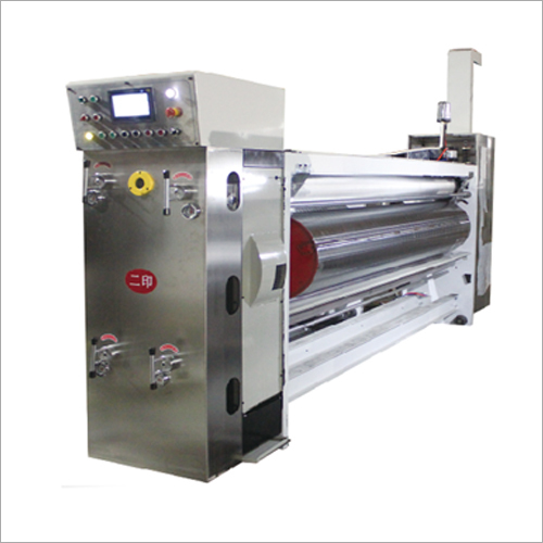 Paper Rotary Die Cutting Machine