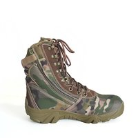 Army Camouflage Boot