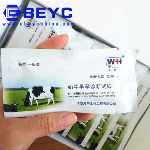 Cattle/Cow Progesterone Colloidal Gold Test Strip