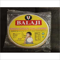 Sindhi Green Chilli Papad (200gms)