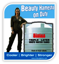 Sintex Triple Layer Tank