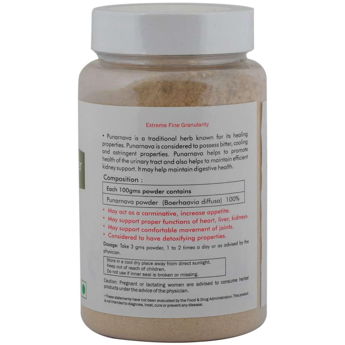 Ayurvedic Punarnava Powder 100gm for Kidney & Prostate health (Pack of 2)