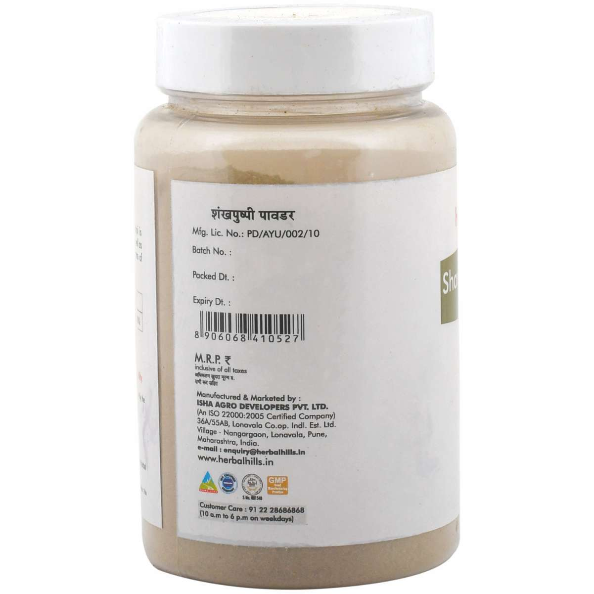 Ayurvedic Shankhpushpi Powder 100gm for Memory Support (Pack of 2)