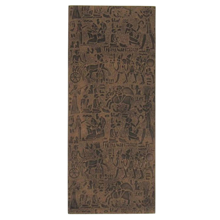 Ancient Egyptian Artifact Tablet Replica Wall