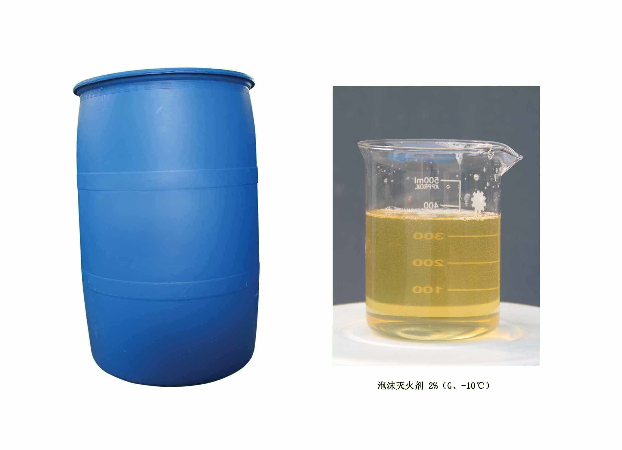AFFF Aqueous Film Forming Foam Extinguishing Agent