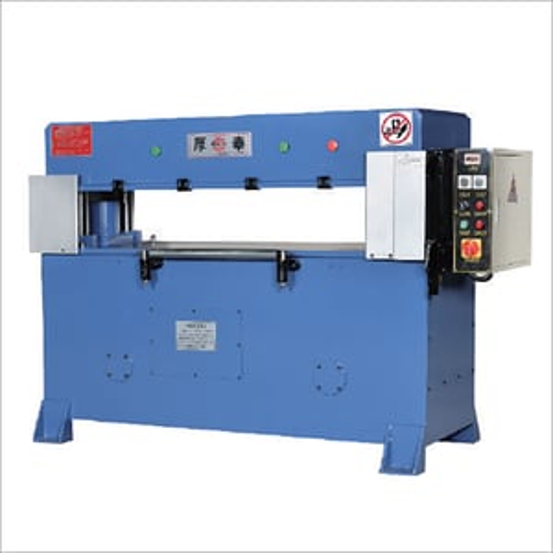 Precision Four Column Automatic Balancing Hydraulic Cutting Machine