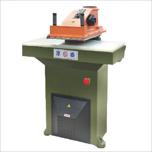 HTA-622 Series Rocker Hydraulic Press Cutting Machine